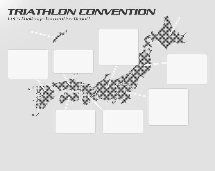 トライアスロン大会開催地MAP