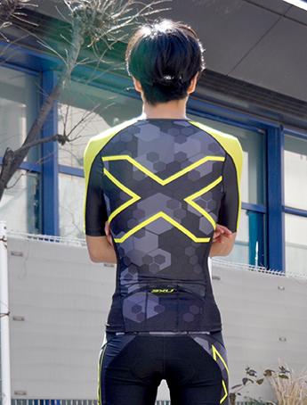 2XU Performance Fullzip SleevedTritop