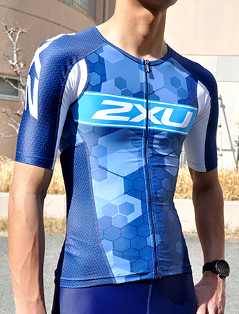 2XU Performance Fullzip SleevedTritop