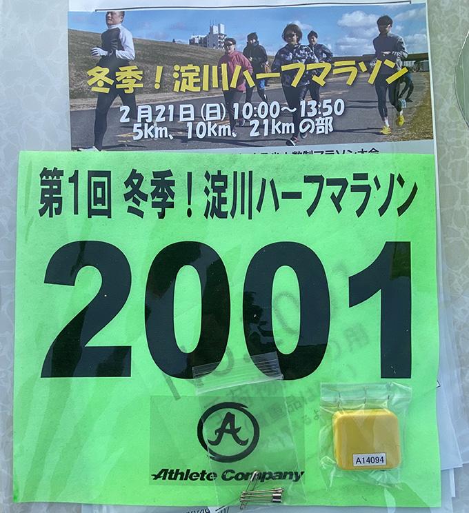 hp21_marathon_1