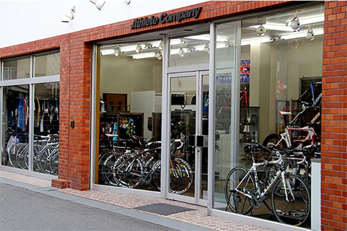 img-store