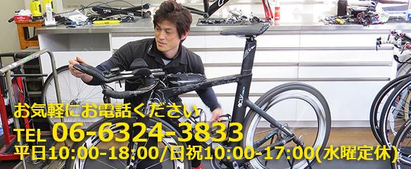 店舗は、阪急淡路駅より徒歩5分。新大阪駅より徒歩15分。