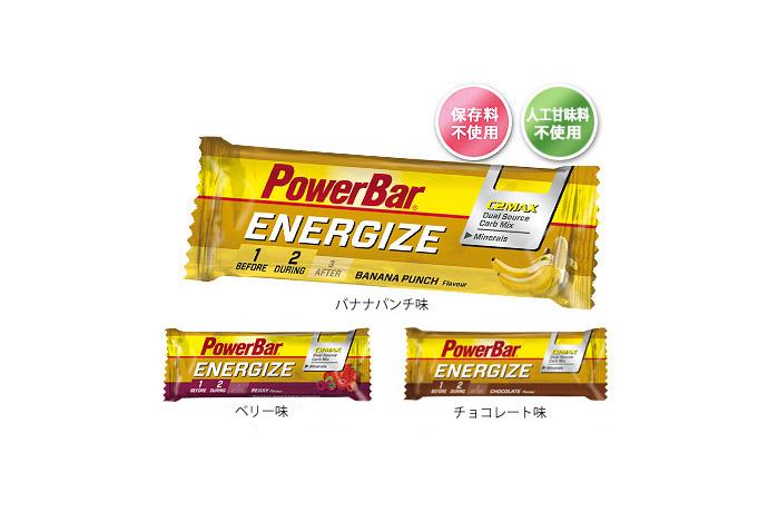 pb16-energize